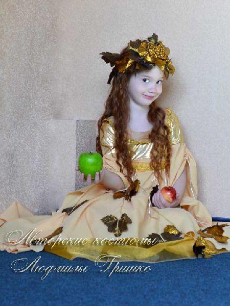 детский костюм осень золотая фото