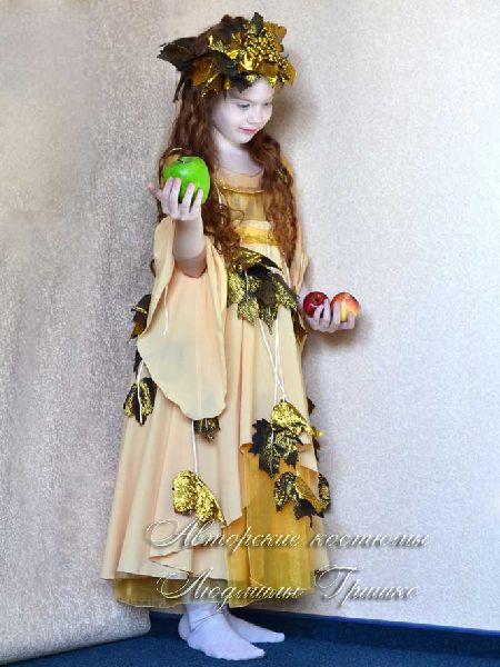 костюм осень золотая фото вид сбоку