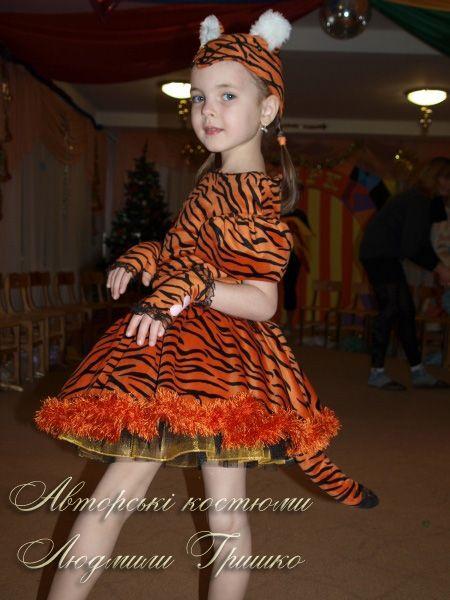 авторский костюм тигрицы фото