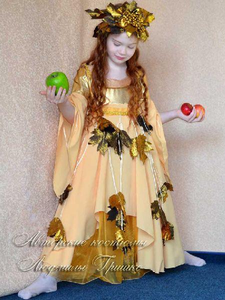 авторский костюм осень золотая фото