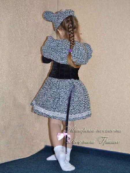 костюм мышка фото вид со спины