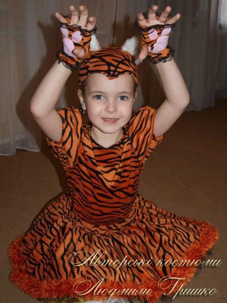 фото карнавального костюма тигрицы