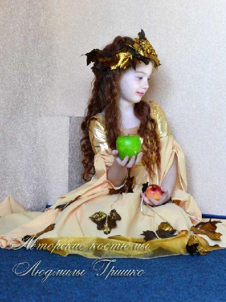 костюм осень золотая фото с яблоками