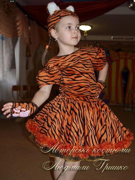 костюм тигрицы фото в митенках