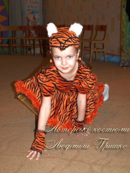 фото костюм тигрицы на новый год