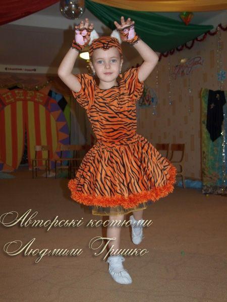 фото костюм тигрицы на halloween
