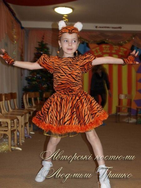 костюм тигрицы для девочки фото на утреннике