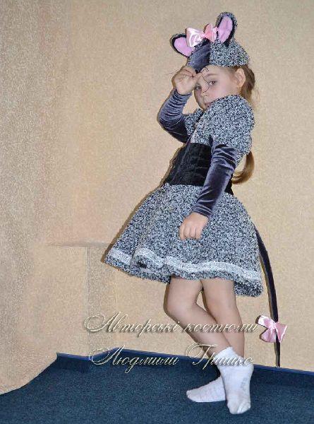 костюм мышка с длинным хвостом фото