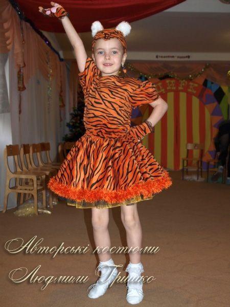 фото костюм тигрицы на праздник осени