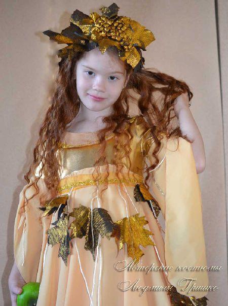 карнавальный авторский костюм осень золотая фото