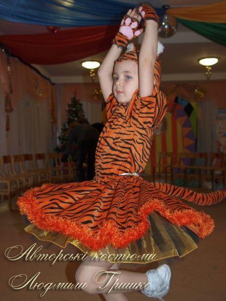 фото детский авторский костюм тигрицы
