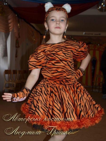 авторский детский костюм тигрицы фото