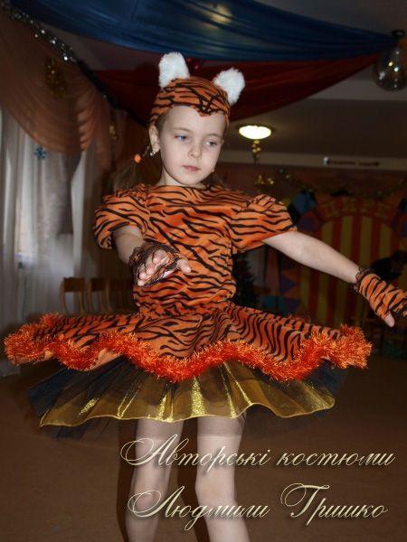 костюм тигрицы для девочки фото