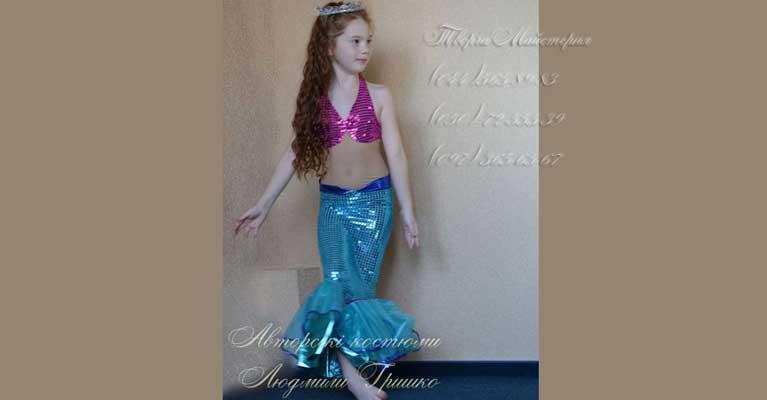 морская история фото костюм русалочки детский