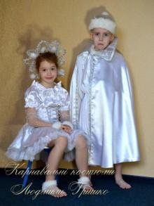 фото костюм Снежного Стража в плаще