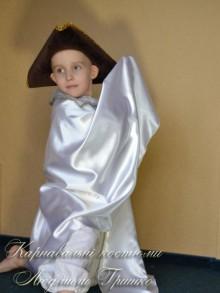 фото маскарадного костюма начальник стражи Снежной Королевы
