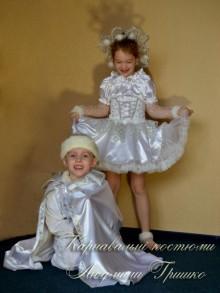 фото костюм Снежного Стража новогодний детский для мальчика
