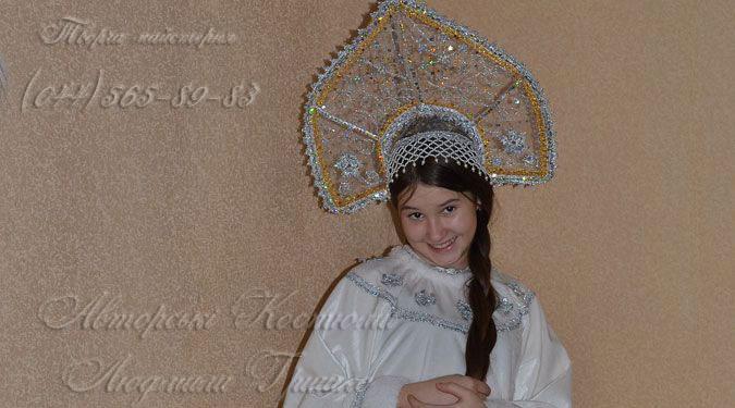 костюм снегурочки белый фото