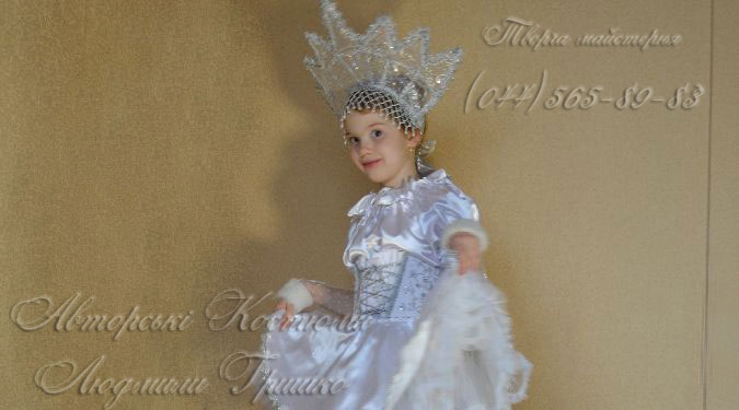 фото костюм Снежинка с короной зирочка