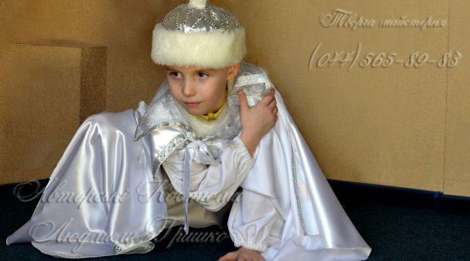 фото новогоднего костюма снежного стража