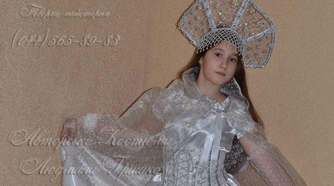 фото новогоднего костюма Метелица