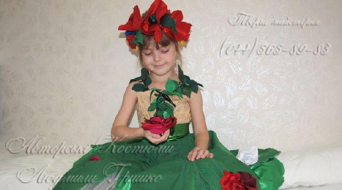 фото костюма Дюймовочки для девочки