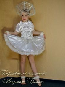 фото костюм снежинки детский с юбкой-солнце