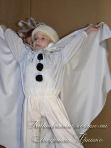 фото новогоднего костюма Снежный Страж