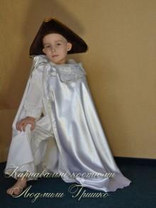 фото карнавального костюма Начальник стражи Снежной Королевы