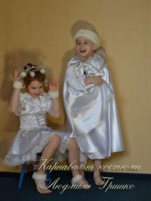 фото карнавальный костюм Снежный Страж и Снежинка