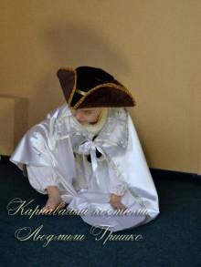 фото начальник стражи Снежной Королевы детский маскарадный костюм