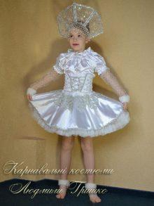 фото детского костюма снежинки