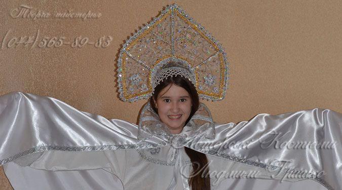 фото карнавального костюма Зимы для девочки