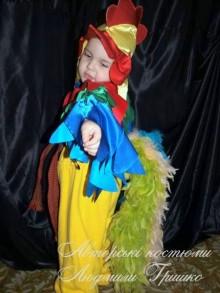 фото костюм петушка с хвостом из натурального пера