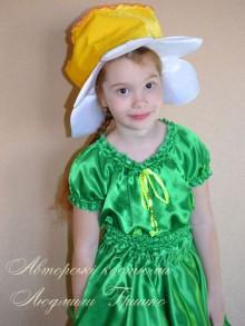 костюм цветка нарцисса фото детского карнавального костюма