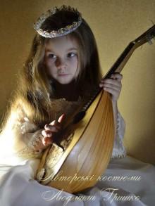 фото костюм принцессы для самых маленьких