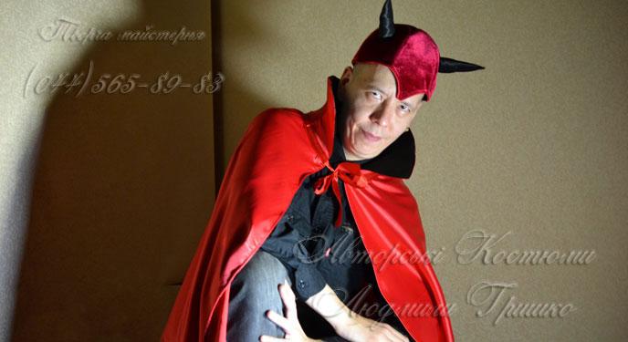 костюм мефистофеля для взрослых фото