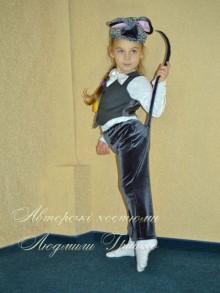 костюм мышонка с длинным хвостом фото