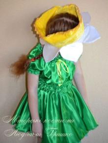 костюм цветка нарцисса фото вид сверху