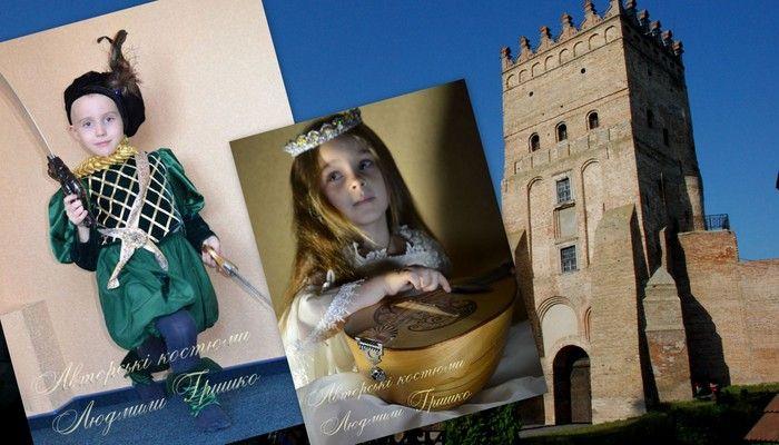 фото костюм принцессы и принца на фоне старинной башни