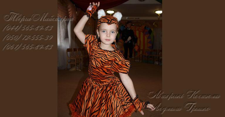 костюм тигрицы фото