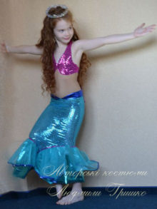 костюм русалочки для девочки фото