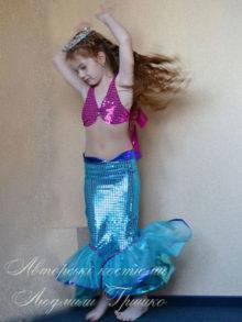 авторский карнавальный наряд фото русалочка танцует