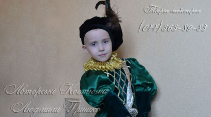 фото костюм принца для мальчика карнавальный