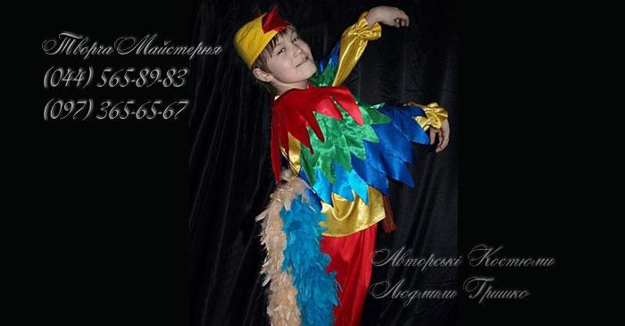 фото карнавального костюма петушок