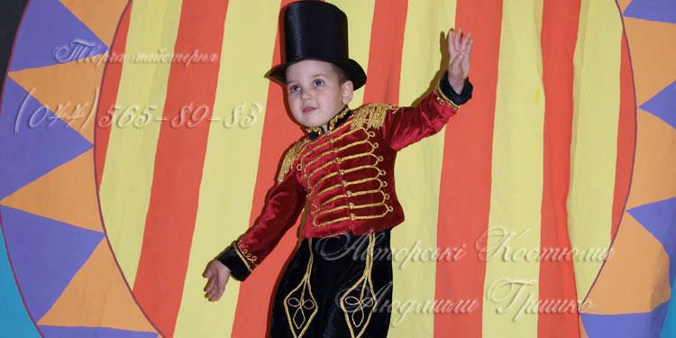 фото карнавальный костюм дрессировщика для мальчика