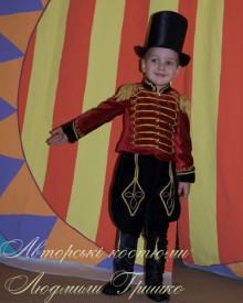 костюм дрессировщика на новый год для ребенка