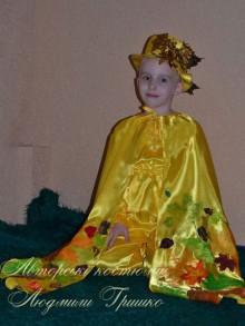 маскарадный костюм осеннего месяца фото