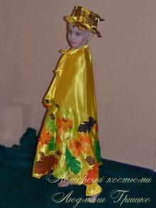 авторский костюм осеннего месяца фото