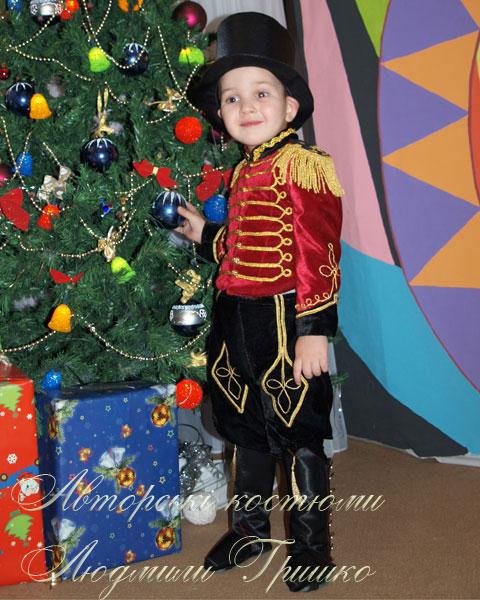 фото авторский маскарадный костюм дрессировщика детский